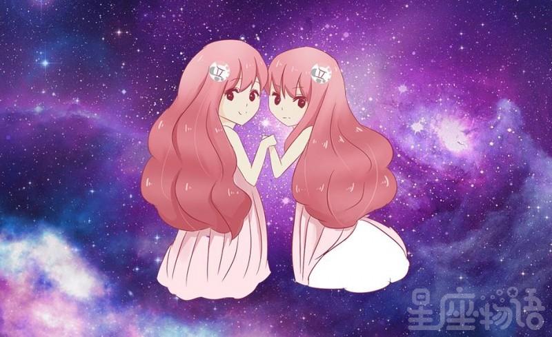 双子座女生的性格特点