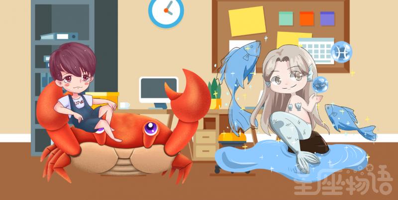 巨蟹座男生和什么座最配 巨蟹座男生和什么座女生最配