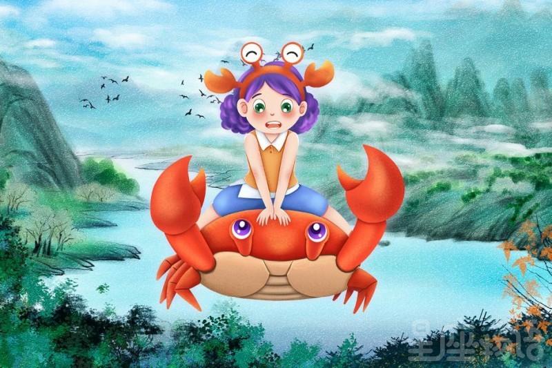 怎么追巨蟹座女生